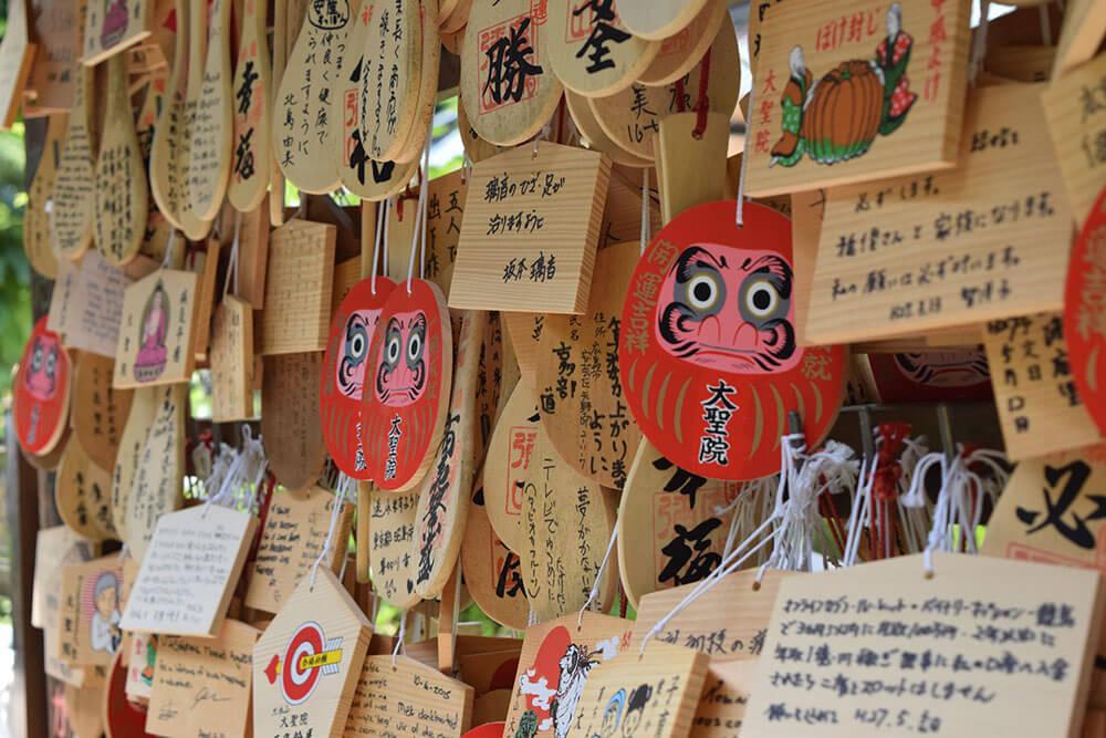 Japan texts