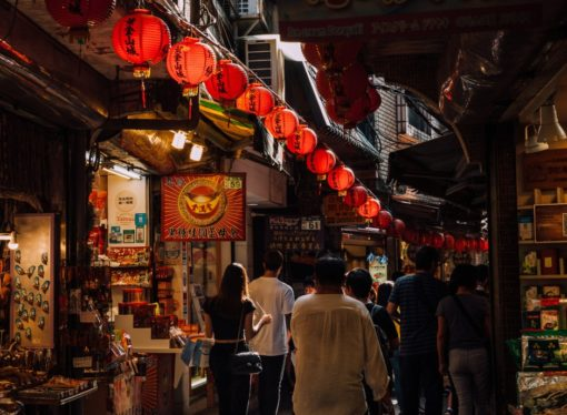 What to Do in Taipei: 9  Things You Shouldn't Miss!
